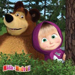 Mása és a medve kispárna huzat